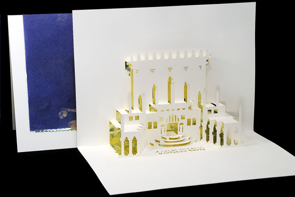 Chanukah Temple - Origami Architecture Pop-Up Cards by ...